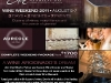 Third Annual Aureole Wine Weekend Flyer